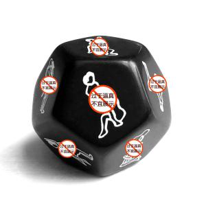 Sex Position Love Game Dice Erotic Glow Toy Add Spicy for Couple Foreplay